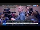 Новости на «Россия 24» • Сезон • Во Владивостоке стартовал Дальневосточный медиасаммит