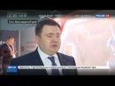 Новости на «Россия 24» • Сезон • Из Китая в Европу - за два дня: о планах РЖД по выходу на внешние рынки