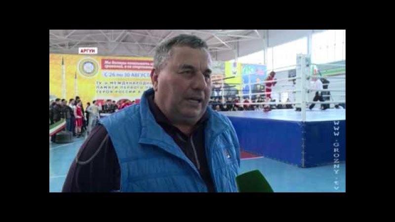 Новости • Финальное первенство по боксу в г. Аргун