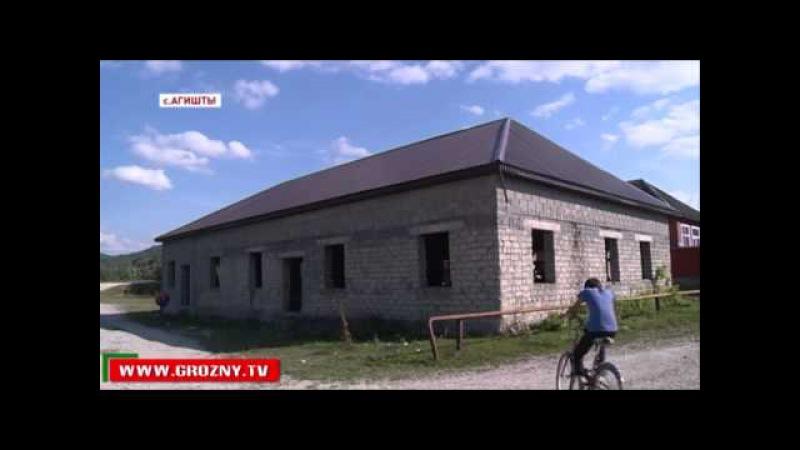 Новости • В чеченском селении Агишты начались большие перемены