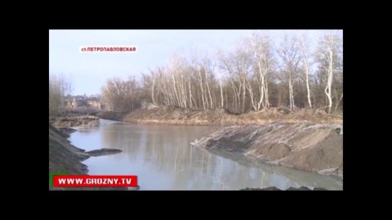 Новости • Сунжа неожиданно повернула в сторону станицы Петропавловской