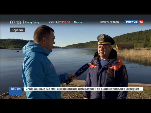 Новости на «Россия 24» • Сезон • Поисковая операция на Ладоге судьба троих подростков остается неизвестной