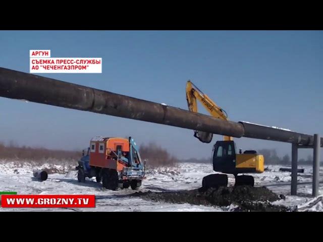 Новости • В Аргуне ведется строительство воздушной линии газопровода