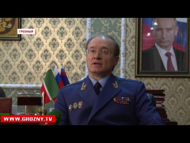 Новости • Прокурор ЧР прокомментировал провокационный информационный вброс в адрес Рамзана Кадырова