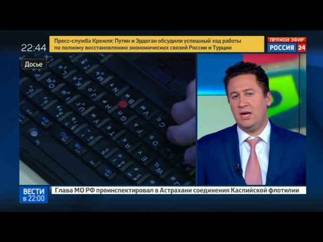 Новости на «Россия 24» • Сезон • Бесплатные авиабилеты: новая уловка мошенников