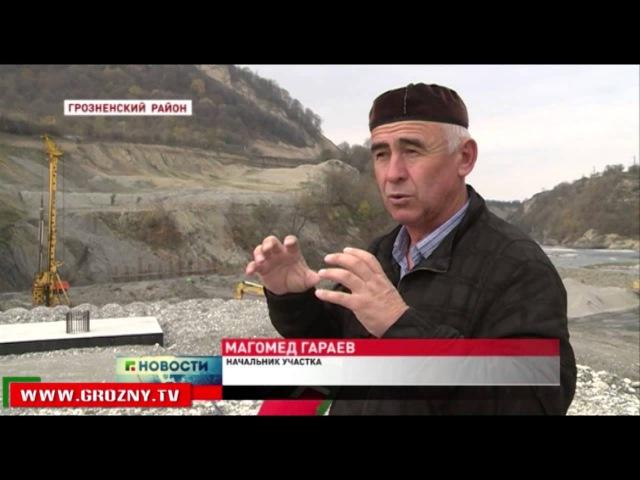 Новости • Новый мост появится на месте слияния рек Аргун и Шаро-Аргун
