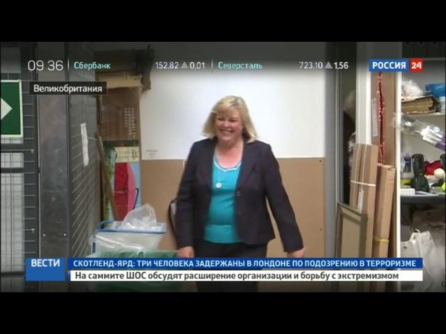 Новости на «Россия 24» • Сезон • Британцы выбирают парламент