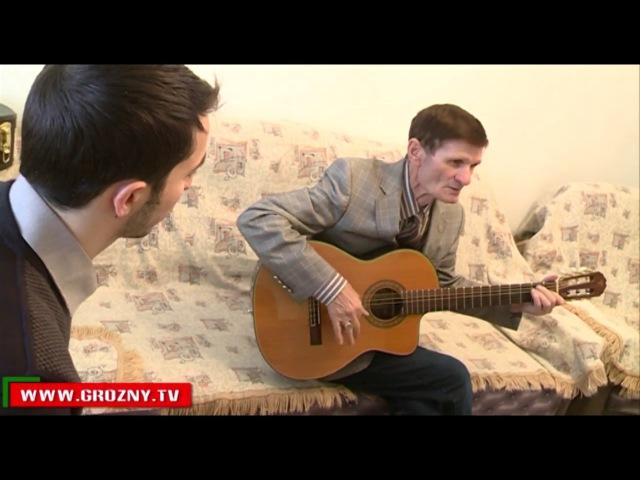 Новости • Чеченский гитарист стал обладателем ордена и кубка славы «Золотой Глобус»
