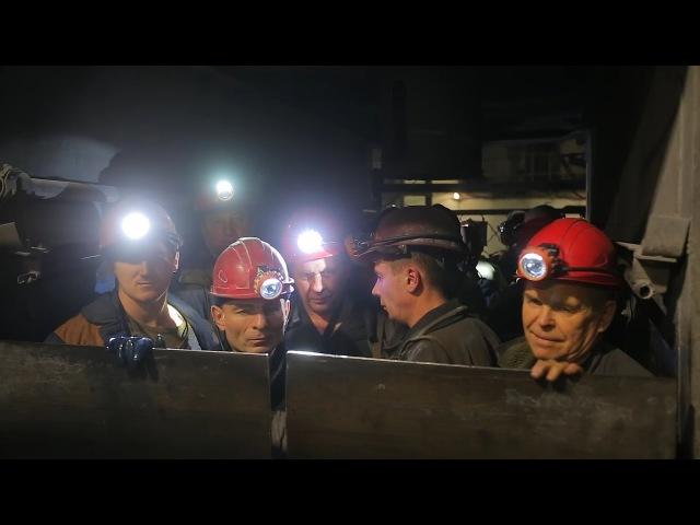 Сделано в Кузбассе HD: Добыча угля подземным способом