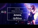 Iveta Mukuchyan - Amena Ամենա IvaVerse CD presentation Argamblog