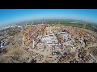 Строительство стадиона в Самаре к ЧМ-2018 (26.05.2017).