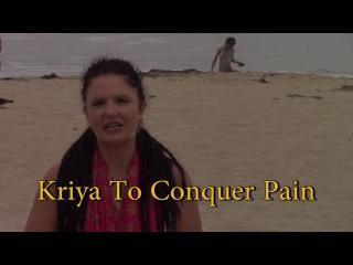 Крийя, чтобы победить боль Kriya To Conquer Pain, Kundalini Yoga Beginners + Beyond