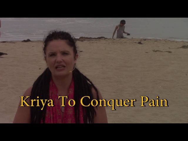 Крийя, чтобы победить боль Kriya To Conquer Pain, Kundalini Yoga Beginners Beyond