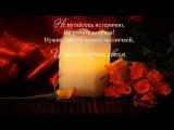 Три свечи стихи  Юрий Гарин