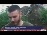 Поляки в ШОКЕ после общения с фашистами батальона АЗОВ Новости Украины сегодня