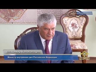 Владимир Колокольцев посетил районное управление внутренних дел в Ташкенте и народную приемную Президента Республики Узбекистан.