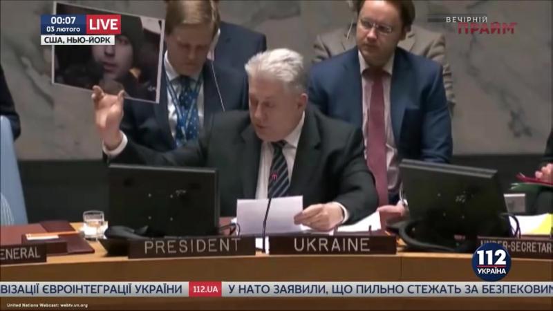 Посмотрите в его глаза_ Фото убитого украинского солдата показал Ельченко на Сов