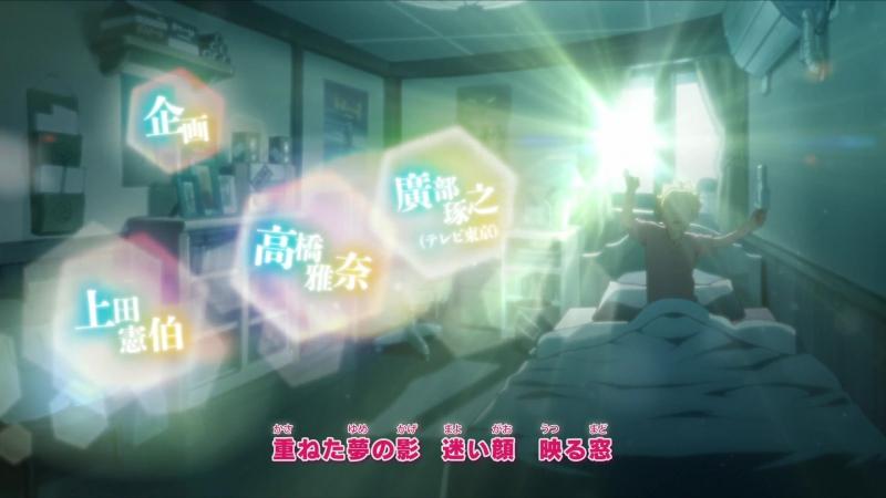 [IDA] Боруто / Boruto: Naruto Next Generations / Боруто: Следующее поколение Наруто - 13 серия [русская озвучка]