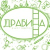 "Еvent agency ""Драбина"""