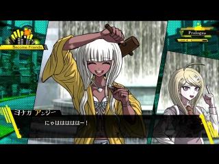 [game] new danganronpa v3: minna no koroshiai shingakki - character trailer 4