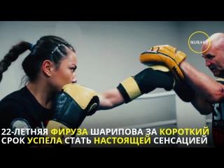 Фируза Шарипова возглавила ТОП-5 самых сексуальных девушек из мира единоборств