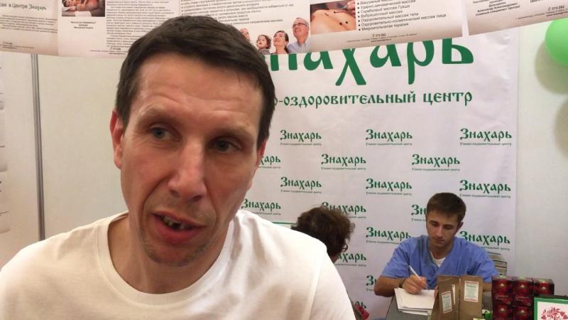 Знахарь Калининград . Видео отчёт от специалиста Мистрюкова Андрея