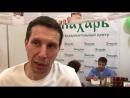 Знахарь Калининград Видео отчёт от специалиста Мистрюкова Андрея