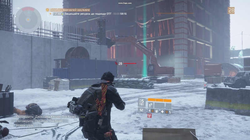 TheDivision_Баги
