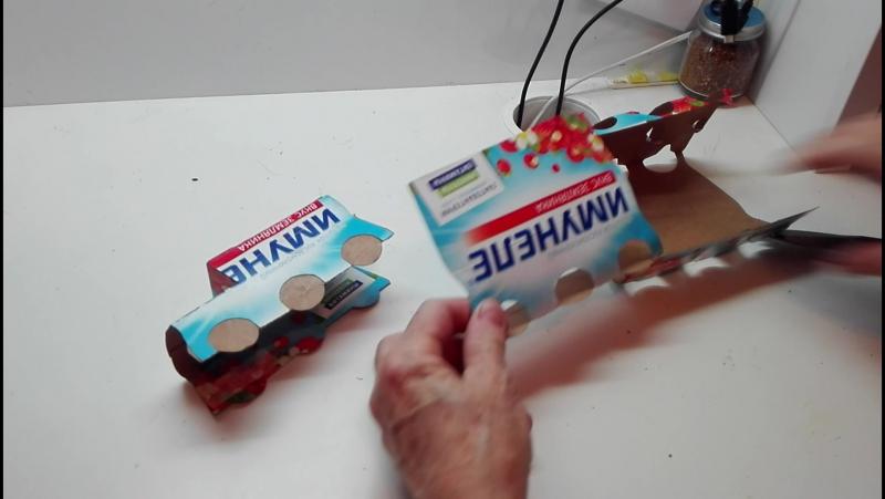 машинки из упаковки от имунели