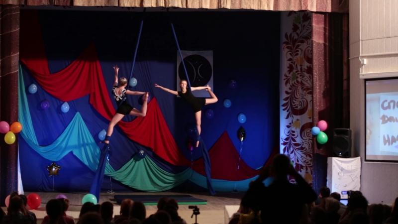 Дуэт aerial silks Даша и Настя Гравитация студия танца и акобатики