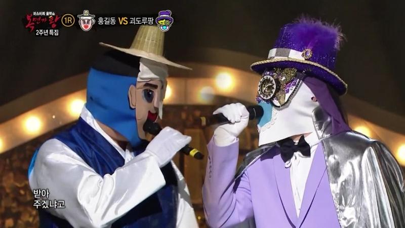 170402 Таинственный Люпен в шоу King of Masked Singer Ep. 105 (рус. суб)