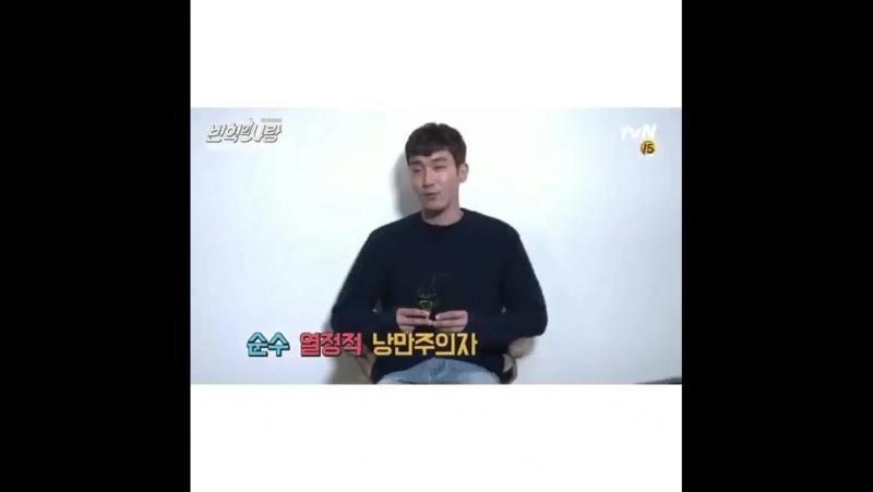 170915 @seoyeonju83 instagram update Siwon tvn드라마변혁의사랑변혁최시원대본리딩화기애애기대기대룰루랄라좋아요 www.instagram.com/p/BZDv8e-jUh