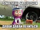 Satana Чертовский фото #9