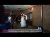 Safura  Drip Drop Первый танец