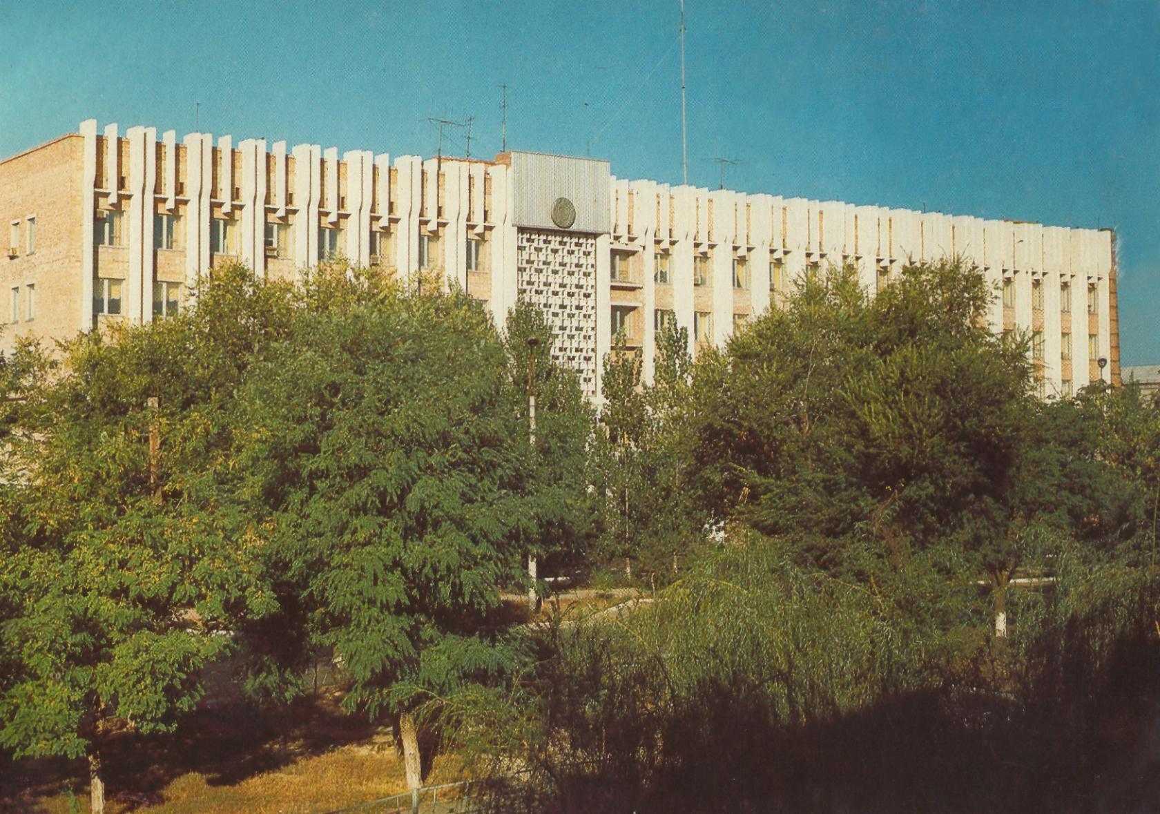 Здание МВД. 1989 год