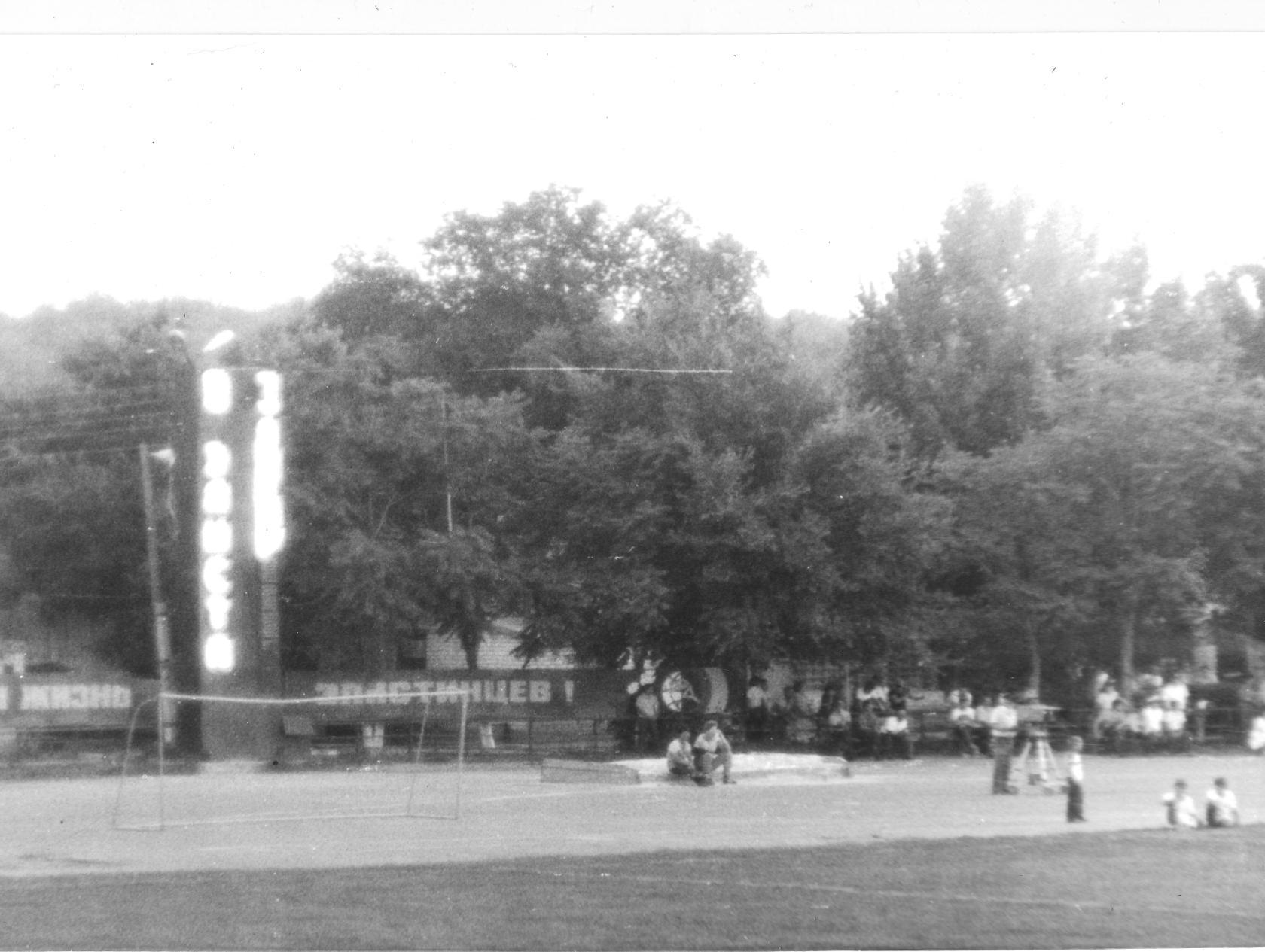 Матч 1/16 Кубка СССР  Уралан - Днепр (0:3). 1987 год