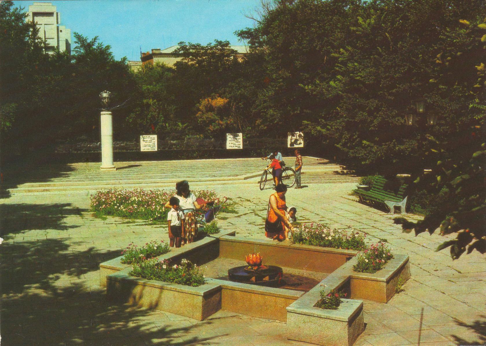 Пушкинский сквер. 1989 год