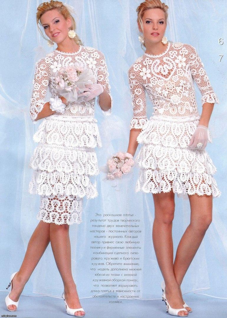 схема подвенечное платье крючком