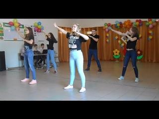 GOT7 - Hard Carry Dance cover