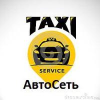 Таксист взял плату ххх, порно видео тетя нина