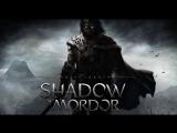 Middle Earth - Shadow of Mordor Старт, знакомства, сюжет! #1