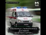 Россиянин скончался после опасного секс-эксперимента