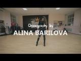 DS Kingstep   Alina Barilova   FKA twigs - Two Weeks