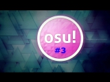 Osu! - Chasers - Lost (normal)