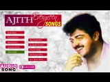 Ajith Tamil Hit Songs Audio Jukebox Evergreen Ajith Hits Deva KS Chithra Music Master