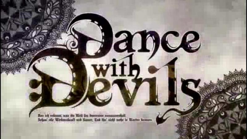 Танец с дьяволами опенинг