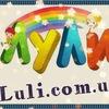 Интернет-магазин Лули и Лулишка