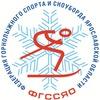 Федерация Горнолыжного Спорта и Сноуборда Яросла