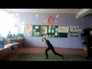 Эрик Вакив- постановка танца, исполнитель id250086016 4б класс