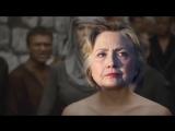 Игра престолов. Хиллари в роли Серсеи.